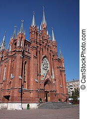 Moscow. Roman Catholic Cathedral