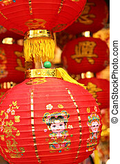 The favorable lamp - Traditional Chinese style lamp,...