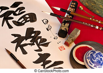 Chinese Calligraphy - the art of producing decorative...
