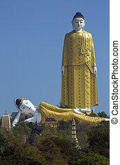 Laykyun Sekkya Buddha - Monywa - Myanmar - The Laykyun...