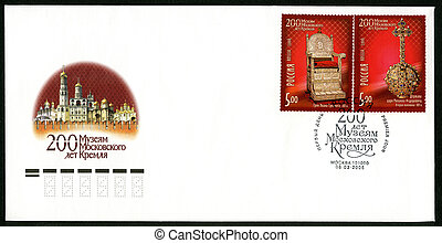 RUSSIA - CIRCA 2006: A stamp printed in Russia dedicated the...