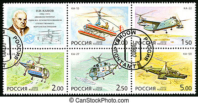 RUSSIA - 2002: shows Helicopters designed by Kamov, the...