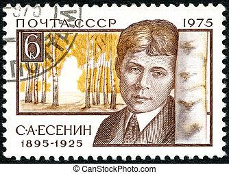 USSR - 1975: shows Sergei Yesenin (1895-1925), Poet - USSR -...