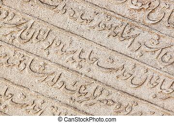 Old arabic scriptures in cemetery - Konya Turkey