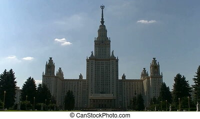 Moscow University - View of the Moscow University name...