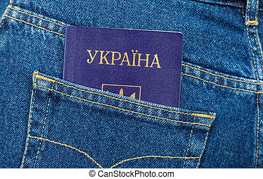 Ukraine passport in the back jeans pocket