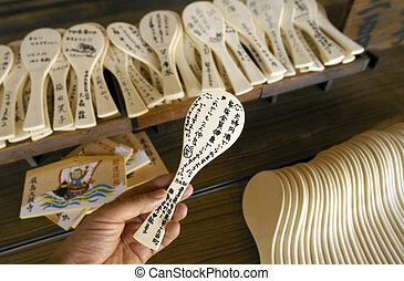 Itsukushima Shrine - Miyajima - Japan - Japanese prayer...