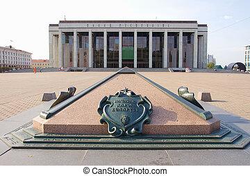 Palace of Republic in Minsk, Belarus