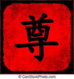 Honor in Traditional Chinese Calligraphy as Art