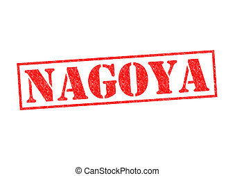 NAGOYA Rubber Stamp over a white background