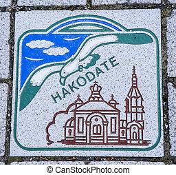 Sign art on floor in Hakodate Japan1