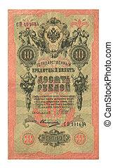 czarist age;  ten rubles