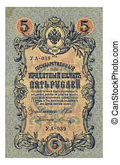 czarist age; five rubles