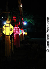 Yeepeng festival, Lamp - See the lantern in Yeepeng festival...