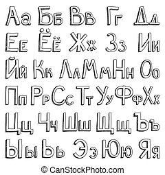 Russian alphabet - Russian sketch alphabet on white...