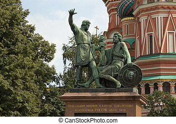 Monument citizen Minin and Prince Pozharsky - Monument to...
