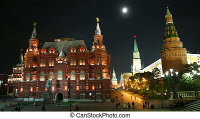 Russian Historical Museum on Red Square at nighrt in Moscow, Russia