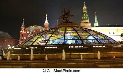 fountain Watch of the World at the Manege Square in Moscow...