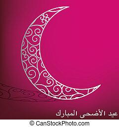 Eid Al Adha - Filigree lace moon Eid Al Adha card in vector...