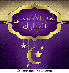 Eid Al Adha - Hanging decoration Eid Al Adha card in vector...