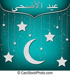 Eid Al Adha - Hanging decoration Eid Al Adha card in vector...