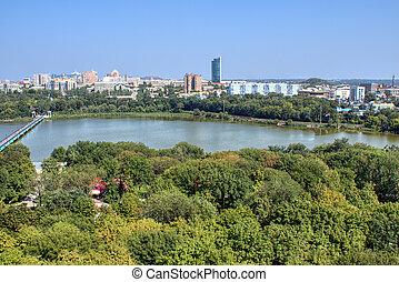 city of Donetsk, Ukraine - The beautiful city of Donetsk,...