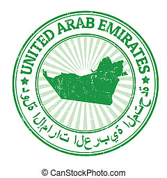 United Arab Emirates stamp - Grunge rubber stamp with the...