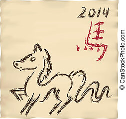 dry ink horse drawing on parchment, 2014 new year card