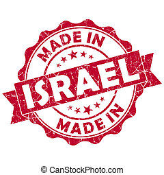 made in israel grunge seal