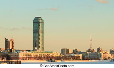 High-rise buildings of the city. Russia, Yekaterinburg