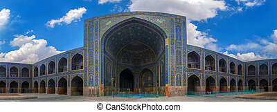 Courtyard of Imam Mosque in Isfahan, Iran