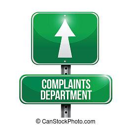 complaints department road sign illustration