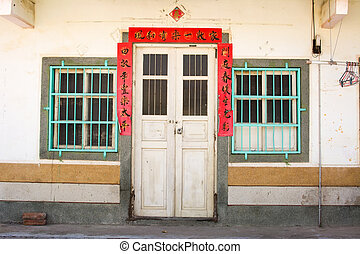 Old style of chinese house