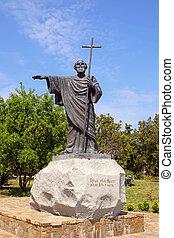 Saint apostle Andrew - Christian saint. Religious monument...