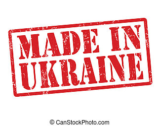 Made in Ukraine stamp - Made in Ukraine grunge rubber stamp...