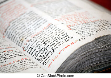 old cyrillic book - old cyrillic and religious book close...