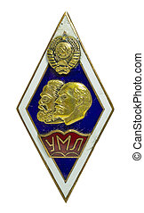 Breastplate of University of Marxism-Leninism - Breastplate...