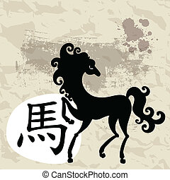 Year of the Horse 2014 - Chinese 2014 Year Horse symbol....