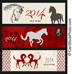 Chinese new year of the Horse web banners EPS10 file - 2014...