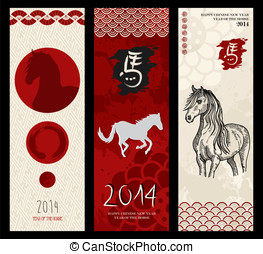 Chinese new year of the Horse web banners. EPS10 file. -...