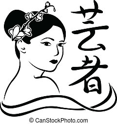 Geisha portrait poster, stencil for stickers