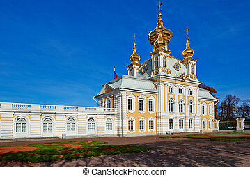 The ancient architecture of the city park of Peterhof. Golden Autumn.