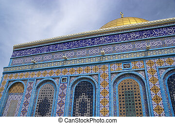 Dome of the Rock - Image of the famous Dome of the Rock that...