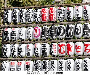 japan paper lanterns - Japanese paper lanterns get Temple in...