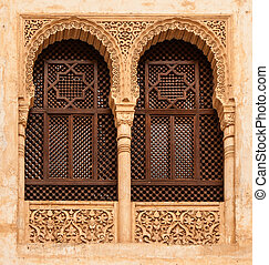 Arched windows in the Nasrid Palaces, Alhambra