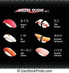Nigiri sushi I