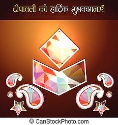 creative diwali design - diwali ki hardik shubkamnaye...