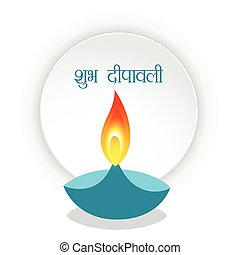 diwali festival greeting - elegant diwali festival diya...