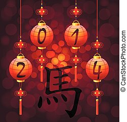 Chinese New Year lantern with hiero