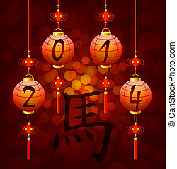 Chinese New Year lantern with hieroglyph horse